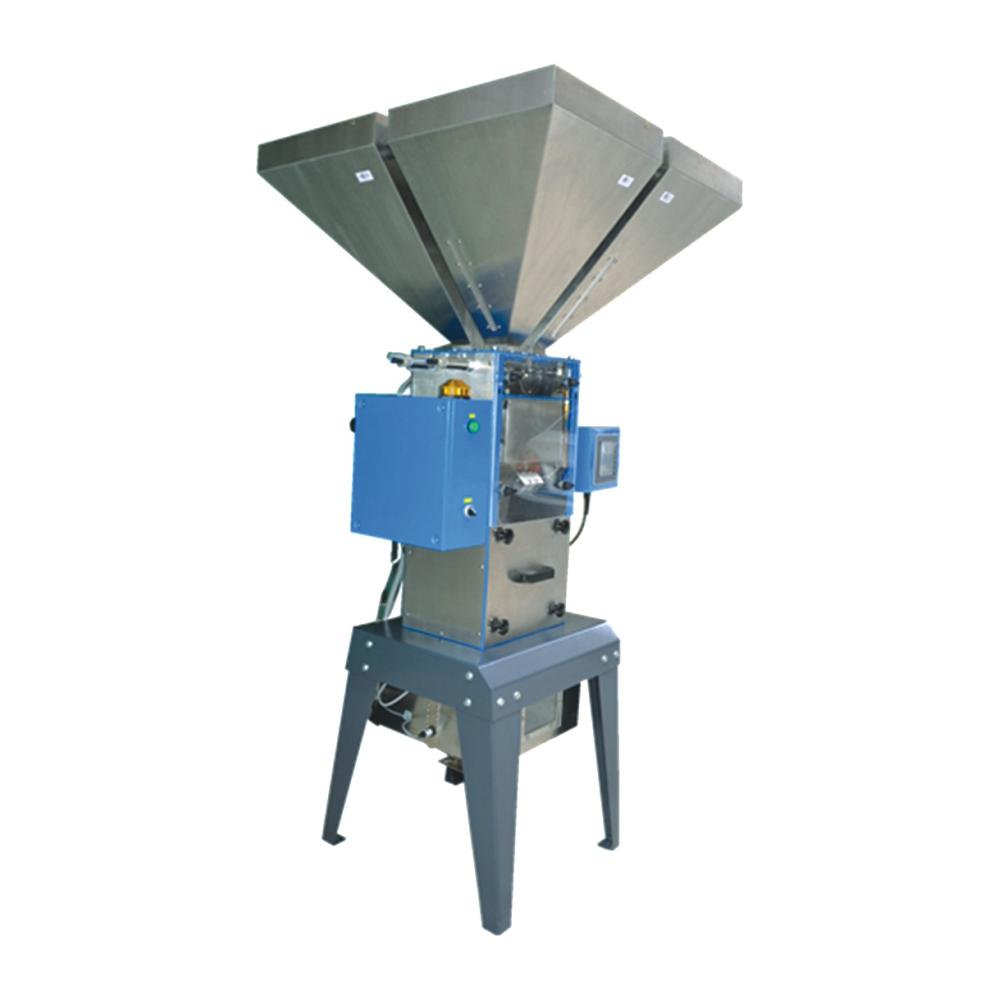辅机-称重式混料机