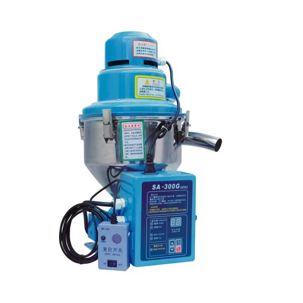 辅机-直接式吸料机(300G)